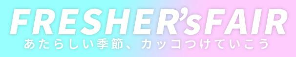 B系  ヒップホップ  大特価 激安 セール SALE 品