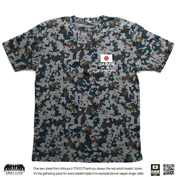 Amazon | 英字 Tシャツ バッグプリント ...