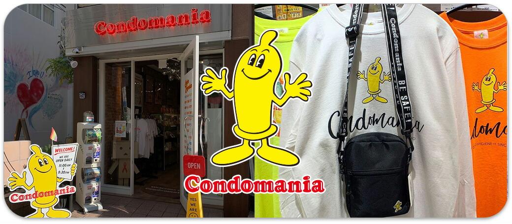 CONDOMANIA(コンドマニア)の公式通販