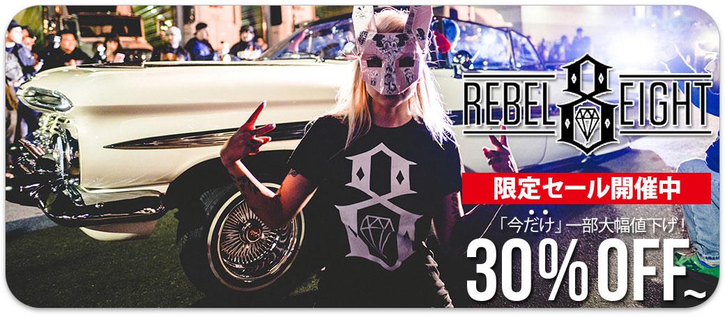 REBEL8 レベルエイト 通販