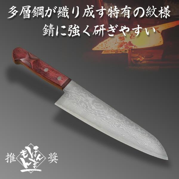 牛刀180