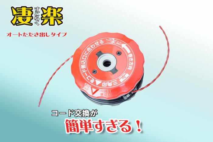 草刈 機 ナイロン カッター Amazon.co.jp: 草刈り機