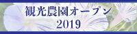 お客様のご自宅で咲いた江戸風情2019