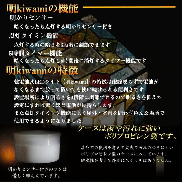 螢の華かぐや 明kiwami画像02