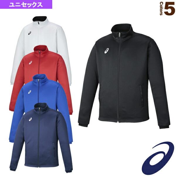 トレーニングジャケット/ユニセックス(XAT145)