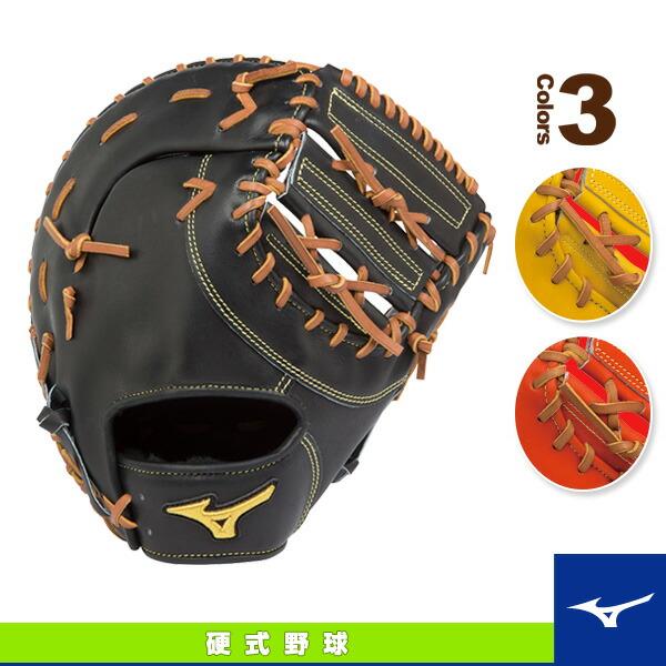 ミズノプロ/スピードドライブテクノロジー/硬式・一塁手用ミット/新井型(1AJFH14200)