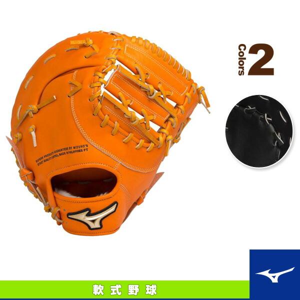 グローバルエリート GA/軟式・一塁手用ミット/TK型(1AJFY14000)