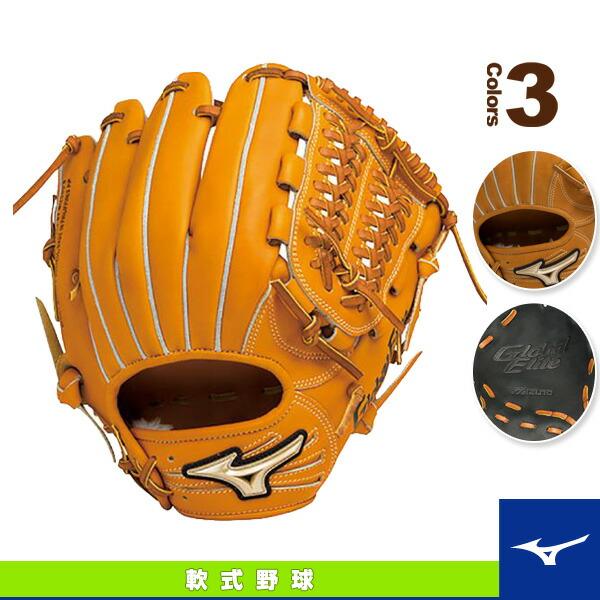 グローバルエリートG True/軟式・内野手用グラブ/NH1型/ポケット正面タイプ(1AJGR14303)