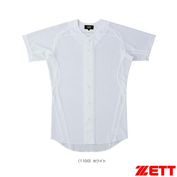 メカパンライト2 メッシュフルオープンシャツ(BU1081MS)
