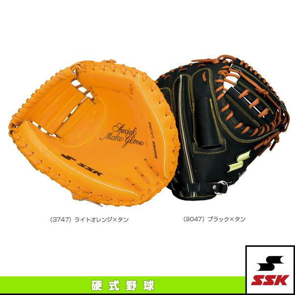 硬式特選ミットシリーズ/硬式野球用ミット/捕手用(SPM12)
