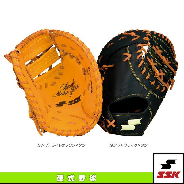 硬式特選ミットシリーズ/硬式野球用ミット/一塁手用(TFF98S)