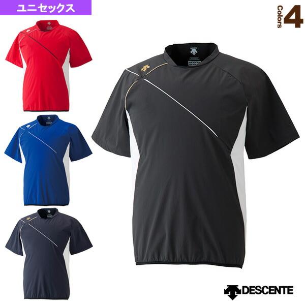 ハイブリッドシャツ(DBX-3602)