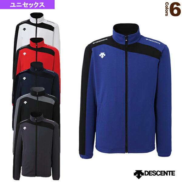 トレーニングジャケット/ユニセックス(DTM-1550)