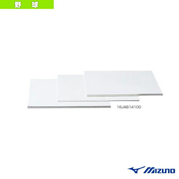 ゴムベース/公式規格品/高さ0.5cm(16JAB14100)
