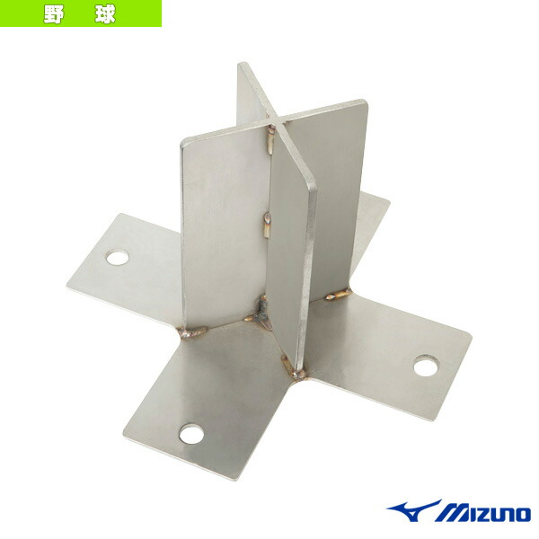 X型ベース止め金具/3個1組(16JAB32000)