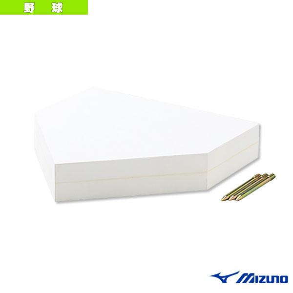 [送料お見積り]ホームベース/公式規格品/高さ8cm(16JAH10100)