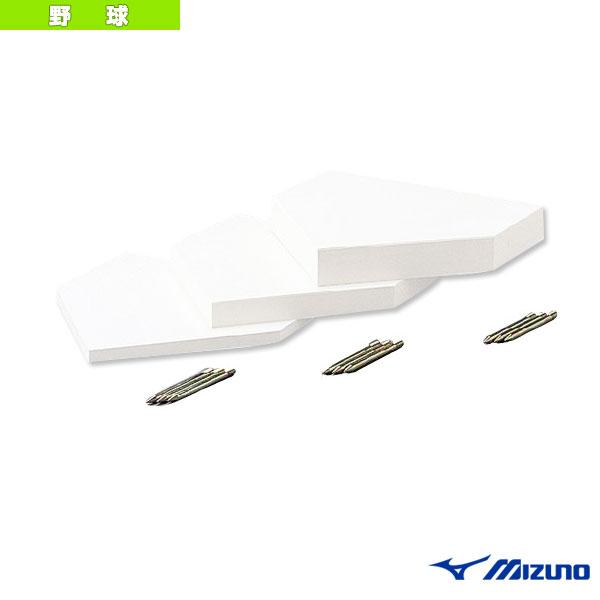 ホームベース/公式規格品/高さ6cm(16JAH11000)