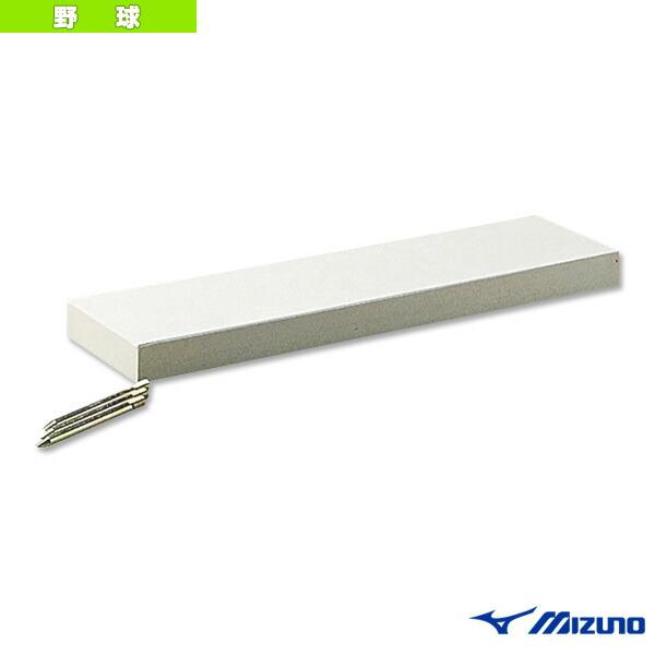 Pプレート/公式規格品/高さ4cm(16JAP12100)