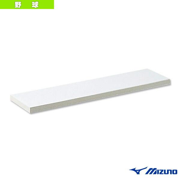 Pプレート/公式規格品/高さ2cm(16JAP12200)