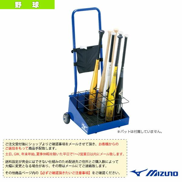 [送料お見積り]組立式バットキャリー/キャスター付き(1GJYA32200)