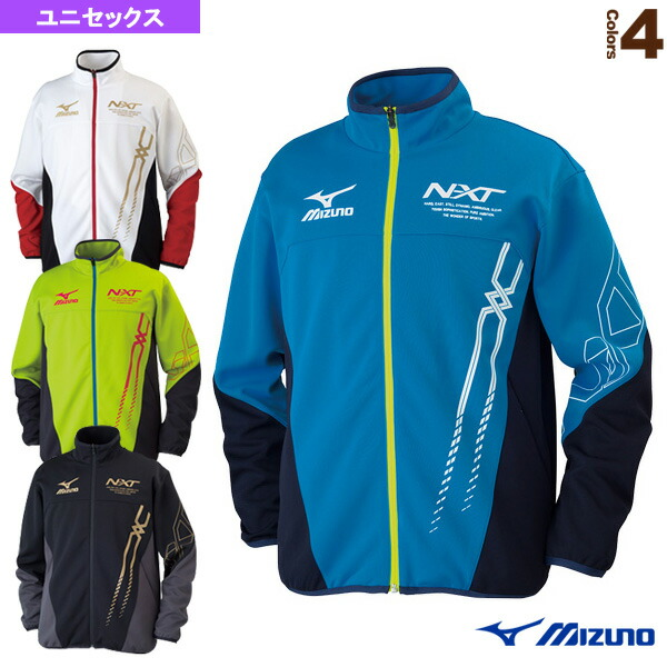 ウォームアップシャツ/ユニセックス(32JC6020)