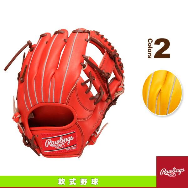 魅せる捕球が男前/軟式用グラブ/内野手用(GR6HO6)