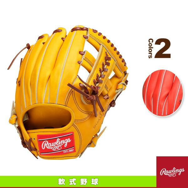 魅せる捕球が男前/軟式用グラブ/内野手用(GR6HO6L)