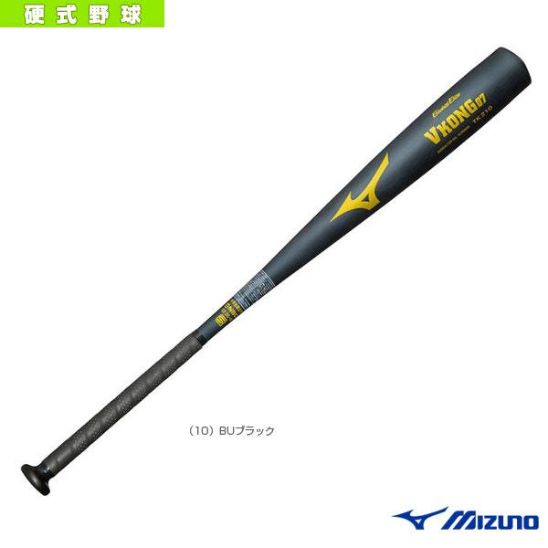 グローバルエリート Vコング07/83cm/平均750g/中学硬式用金属製バット(1CJMH60883)