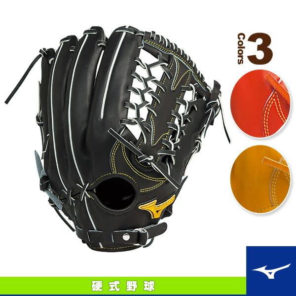 ミズノプロ スピードドライブテクノロジー/硬式・外野手用グラブ/コネクトバック型(1AJGH14007)