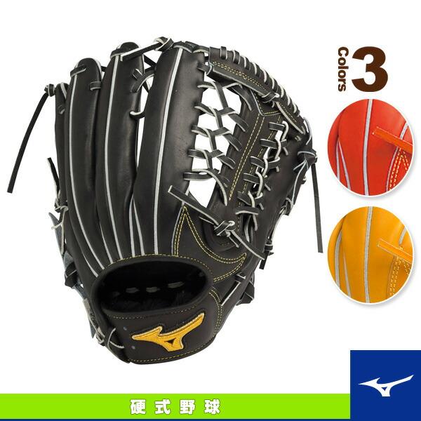 ミズノプロ スピードドライブテクノロジー】硬式・外野手用グラブ(1AJGH14017)