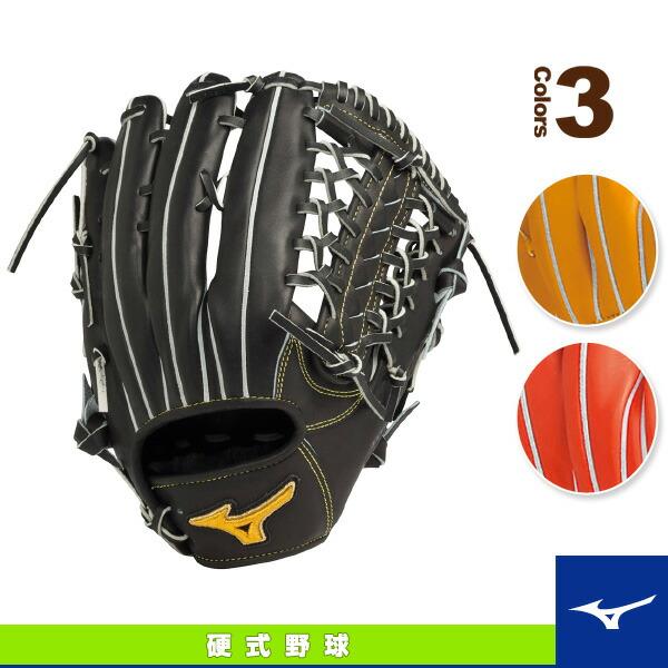 ミズノプロ スピードドライブテクノロジー/硬式・外野手用グラブ/タイト設計タイプ(1AJGH14057)
