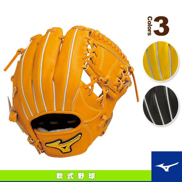 ミズノプロ スピードドライブテクノロジー/軟式・内野手(4/6)用グラブ/ポケット正面タイプ(1AJGR14003)