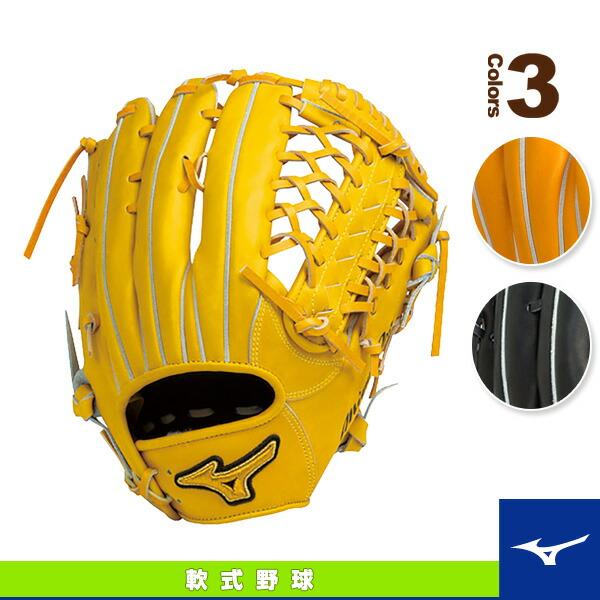 ミズノプロ スピードドライブテクノロジー/軟式・外野手用グラブ/タイト設計タイプ(1AJGR14057)
