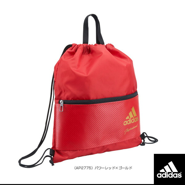 1595440175 adidas baseball bag