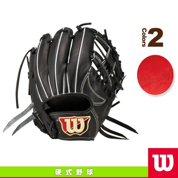 Wilson Staff/硬式用グラブ/内野手用(WTAHWQ49H)