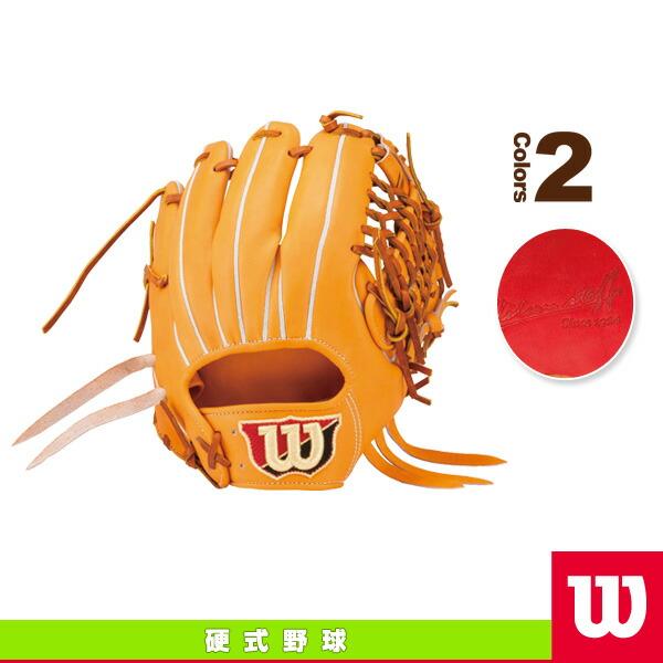 Wilson Staff/硬式用グラブ/内野手用(WTAHWQ4YF)