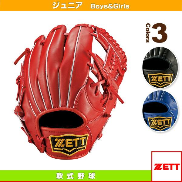 グランドヒーローシリーズ/少年軟式グラブ/オールラウンド用/SSサイズ(BJGB72710)