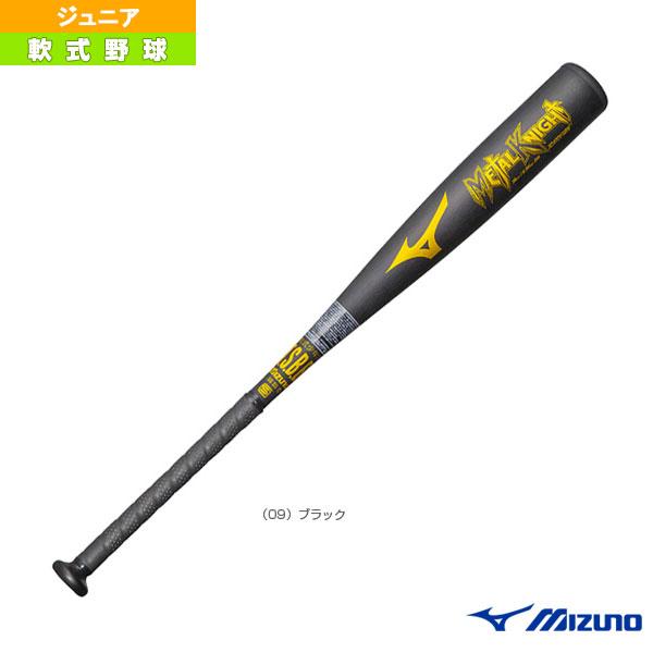 メタルナイト/78cm/平均540g/少年軟式用金属製バット(1CJMY12578)