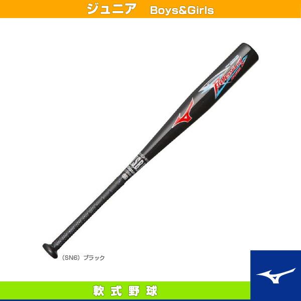 プロフェッショナル/74cm/平均470g/中田モデル/少年軟式用金属製バット(1CJMY12774)