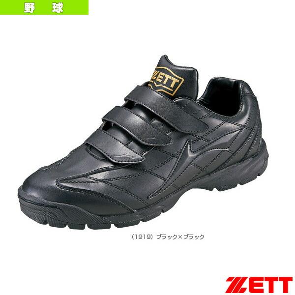 トレーニングシューズ/ラフィエットDX(BSR8276)