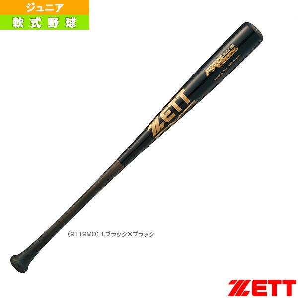 プロモデル/少年軟式木製バット/78cm/650g以下/森モデル(BWT75778)