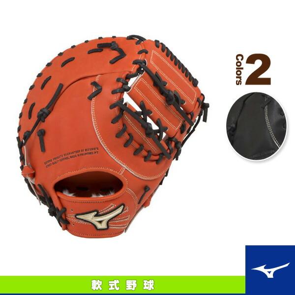 グローバルエリート G True/軟式・一塁手用ミット/ST型(1AJFR16200)