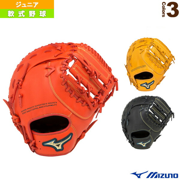 セレクトナイン/少年軟式・一塁手用ミット/TK型(1AJFY16600)