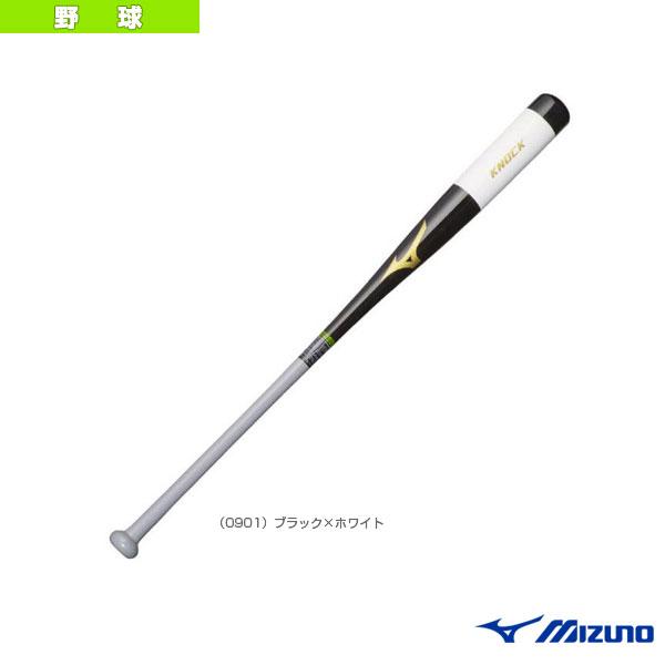 木製朴ノックバット/87cm/平均530g/硬式・軟式・ソフト用(1CJWK12587)