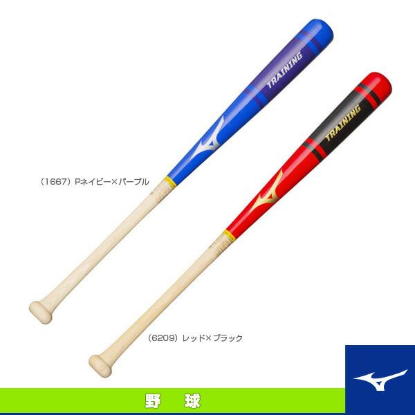 木製打撃可トレーニングバット/84cm/平均1000g(1CJWT14484)