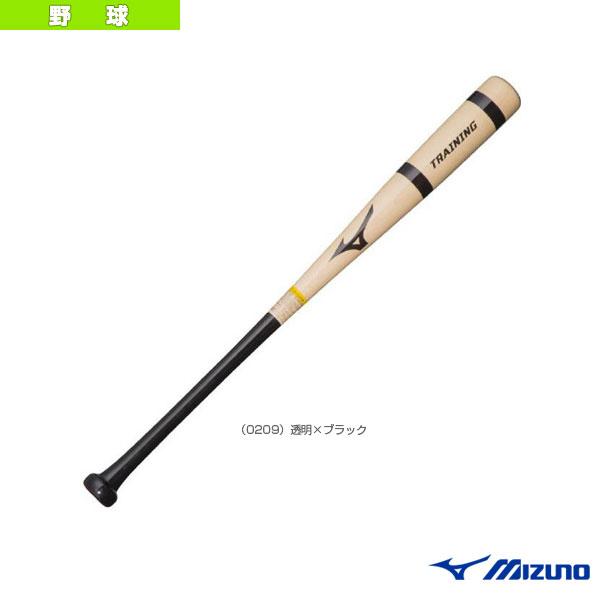 木製打撃可トレーニングバット/84cm/平均950g/硬式・軟式・ソフト用(1CJWT15184)