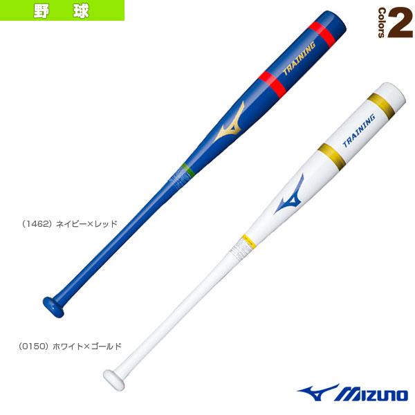 木製打撃可トレーニング/84cm/平均1200g/硬式・軟式・ソフト用(1CJWT15384)