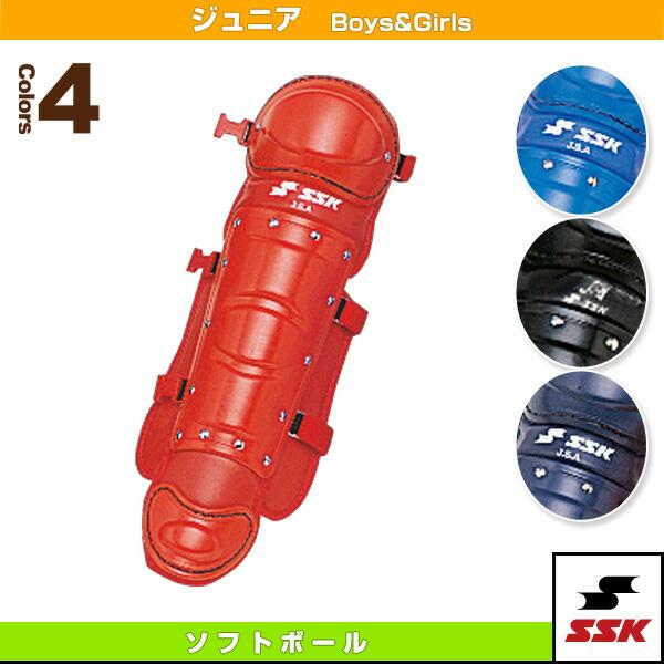 ソフトボール少年用レガーツ(L3650)
