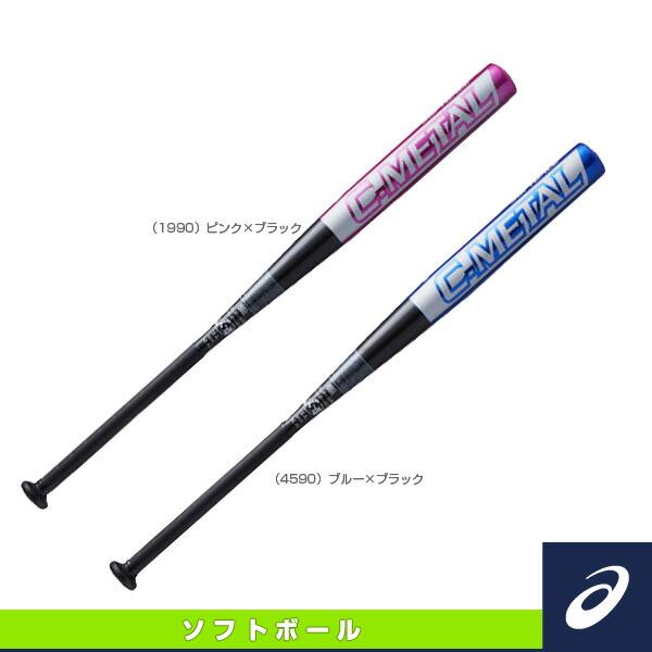 C-METAL/シーメタル/ソフトボール用金属製バット/3号ゴムボール対応(BB5362)