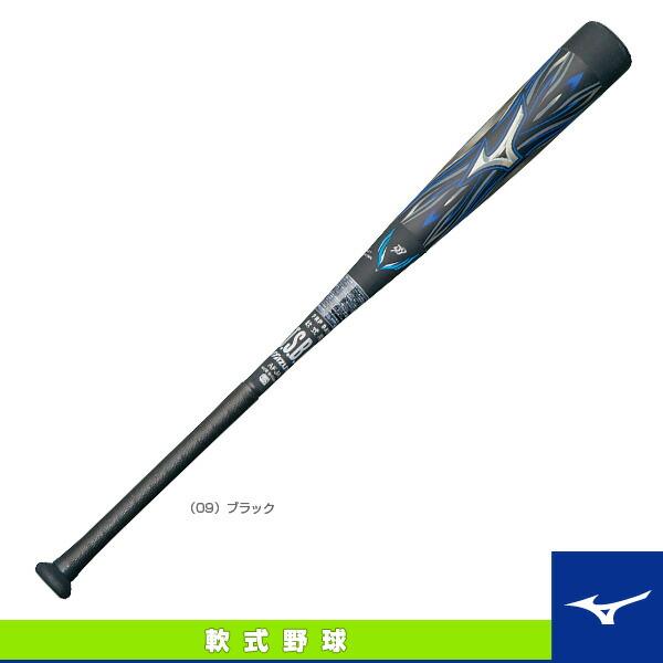 ビヨンドマックス メガキング ミドル/83cm/平均680g/軟式用FRP製バット(1CJBR12783)